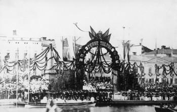 Eteläranta 1863